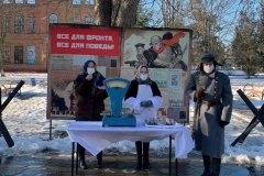 adm_bryukhovetsky_raion_141995699_860537978078167_6961965337367715756_n
