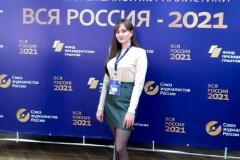 photo_2021-09-13_09-46-06