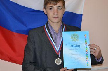 Денис Ташидис завоевал 2 место в смотре допризывной молодежи