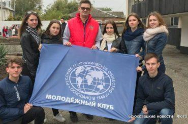 Стартовал краевой проект «Автопоезд «За народное единство!»