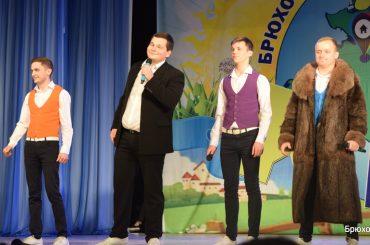 Сезон 2017 года Брюховецкой Региональной лиги КВН завершился