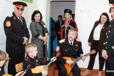 Новосельская школа стала казачьей