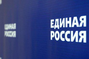 Собрания «Единой России» пройдут в Брюховецкой