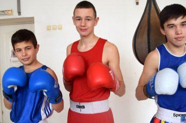 Соревнования по боксу, посвященные 296-й годовщине образования прокуратуры РФ, прошли в спорткомплексе «Атлант»