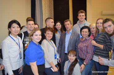 В декабре прошел Всероссийский Молодежный слет Русского географического общества