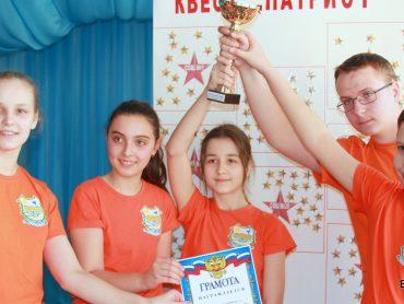 Центр дополнительного образования для детей «Радуга» — победитель краевого конкурса  по военно-патриотическому воспитанию