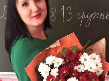 В Брюховецком агроколледже сегодня празднуют День российского студенчества и поздравляют Татьян