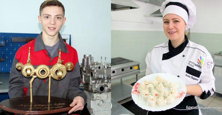 Студенты многопрофильного техникума стали призерами региональных чемпионатов