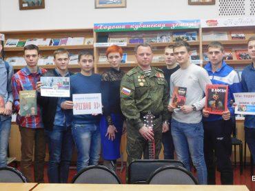 Студенты агроколледжа стали участниками часа казачьей истории