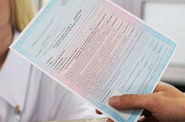 Местный житель осужден за использование заведомо подложного документа