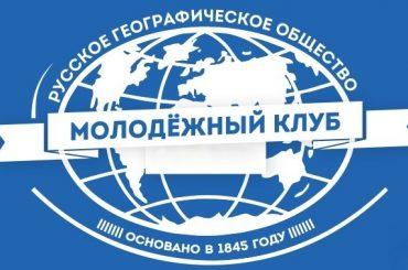 Молодежный клуб из Брюховецкого района — в числе лучших в России