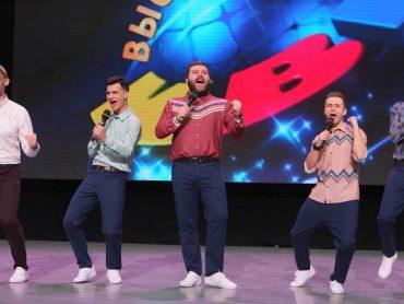 1 апреля смотри наших «НАТЕ» в эфире Первого канала