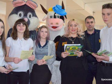 В Брюховецком аграрном колледже прошел День открытых дверей