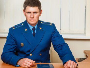 Прокурором Брюховецкого района назначен советник юстиции Касьяненко Игорь Владимирович