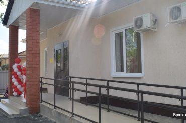 В станице Брюховецкой в микрорайоне молочно-консервного комбината открыли офис врача общей практики