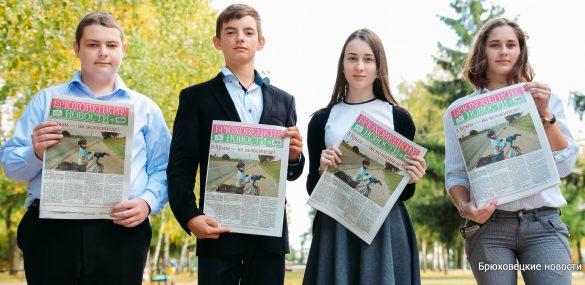 Шок — цена! Только 10 дней скидки на подписку на газету «Брюховецкие новости»