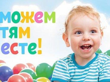 В Брюховецкой 18 мая пройдет благотворительный футбольный матч клуба «Слава Кубани» и сборной администрации Брюховецкого района. Вместе поможем детям.