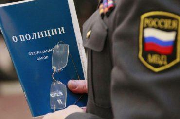 Брюховчанин публично оскорбил  представителя власти при исполнении им своих должностных обязанностей