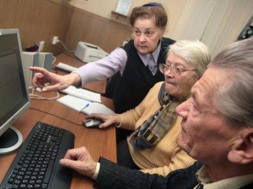 Кто выиграет от повышения пенсионного возраста