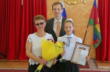 Елизавета Романова стала лауреатом премии администрации Краснодарского края для одаренных детей