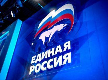 Генсовет и Совет руководителей «Единой России» обобщат предложения регионов по совершенствованию пенсионной системы на заседании 20 августа
