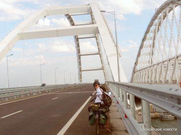 По Крымскому мосту — на велосипеде