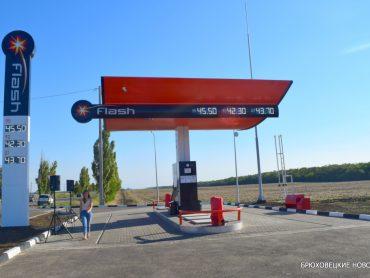 В Брюховецкой открылась автозаправочная станция нового формата