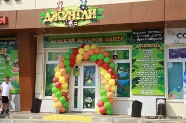 Детский игровой центр «Джунгли» — это выбор родителей!