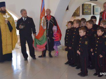 В Свято-Покровском храме станицы Брюховецкой состоялось посвящение первоклассников школы №3 в казачата