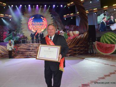 Брюховчане — в числе лучших аграриев края