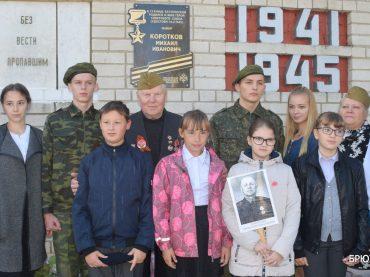 В Батуринской открыта мемориальная доска Герою Советского Союза Михаилу Короткову