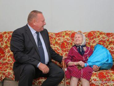 Глава района вручил юбилейную медаль участнице освобождения Кубани