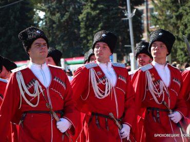 Казаки отметили День кубанского казачества в Брюховецкой