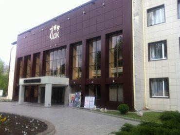 На модернизацию Дома культуры им. А.Г.Петрика потрачено более 2 миллионов рублей