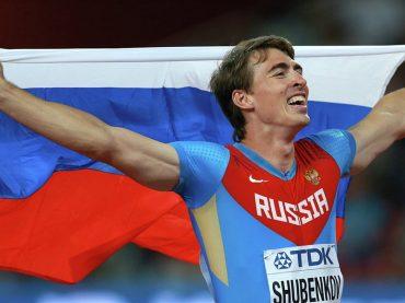 Кубанский легкоатлет Сергей Шубенков номинирован на Национальную спортивную премию