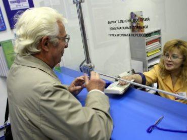 Минтруд уточнил, когда работающим пенсионерам не положены пенсии