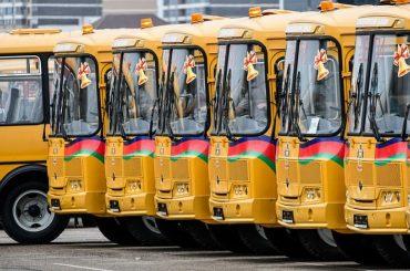 Школа № 2 получила новенький автобус