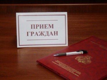 Прокуратура края проведет прием граждан в Брюховецкой