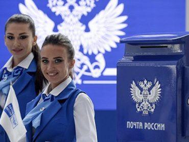 Горящие вакансии почтовых отделений района