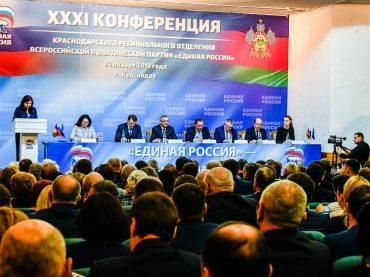 Кубанские единороссы запустили проект «Политический лидер Кубани»