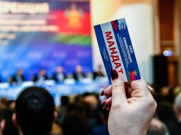 Конференция регионального отделения Партии прошла в Краснодаре
