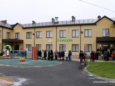 Бассейн будет построен: в районе прошла конференция партии «Единая Россия»