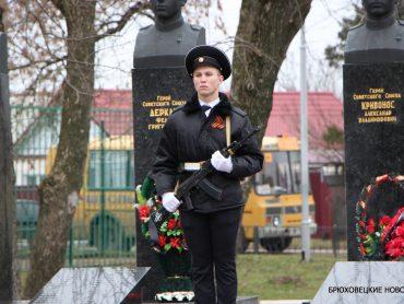 76-я годовщина освобождения Брюховецкого района от немецко-фашистских захватчиков