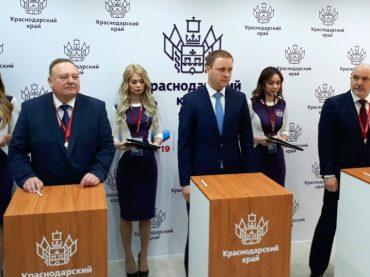 В Брюховецкой построят логистический центр: соглашение подписано