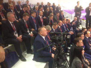 «Российский инвестиционный форум» в Сочи стартовал