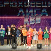 Новый сезон брюховецкой лиги КВН — открылся
