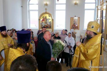 Епископ Ейский и Тимашевский Павел провел богослужение в Петропавловском храме