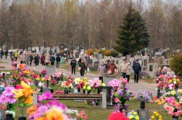 В Краснодарском крае 7 мая объявлено нерабочим днем