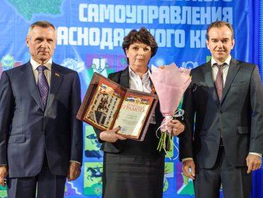 Глава Свободненского поселения Алла Гузик сложила полномочия