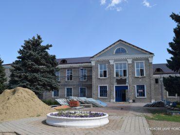 В Новоджерелиевской строят парк, ремонтируют Дом культуры и спорткомплекс
